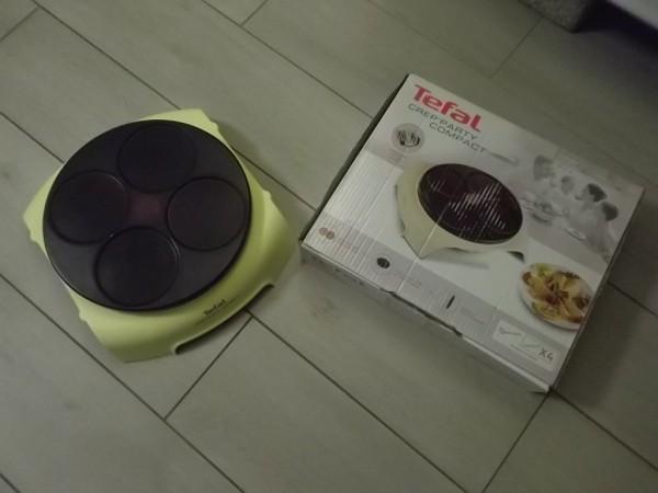 Petit appareil de cuisson - ElectroMénager