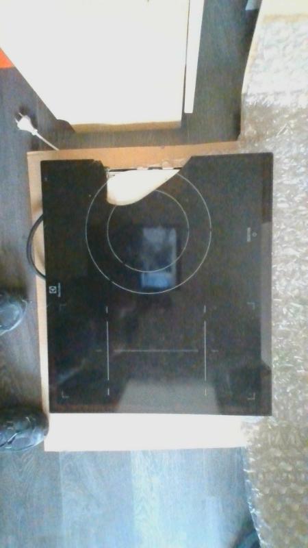 Recyclage, Récupe & Don d'objet : plaque cuisson induction