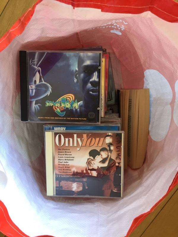 Recyclage, Récupe & Don d'objet : lot de cd