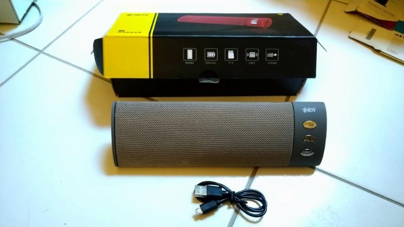 Image - Son Son - Musique - MP3 Petite chaine, Radioréveil - Image - Son