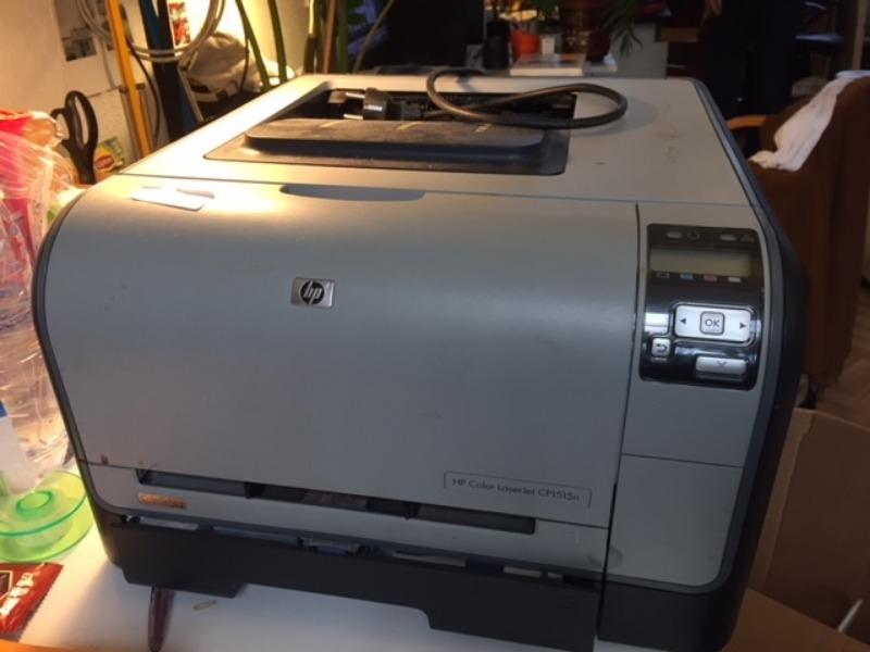 Recyclage, Récupe & Don d'objet : imprimante hp color laser jet cp 1515