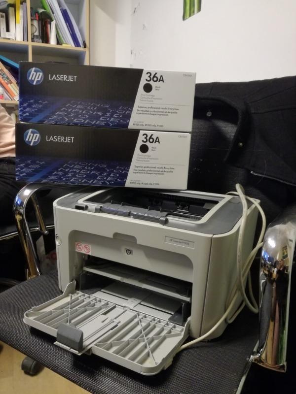 Recyclage, Récupe & Don d'objet : imprimante hp laserjet p1505