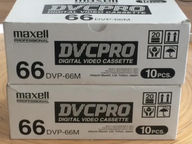 Recyclage, Récupe & Don d'objet : cassettes dvc pro