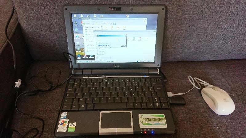 Ordinateurs Portables, Netbooks - Informatique