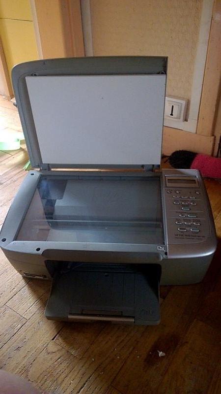 Recyclage, Récupe & Don d'objet : imprimante hp psc 1610 tout en un