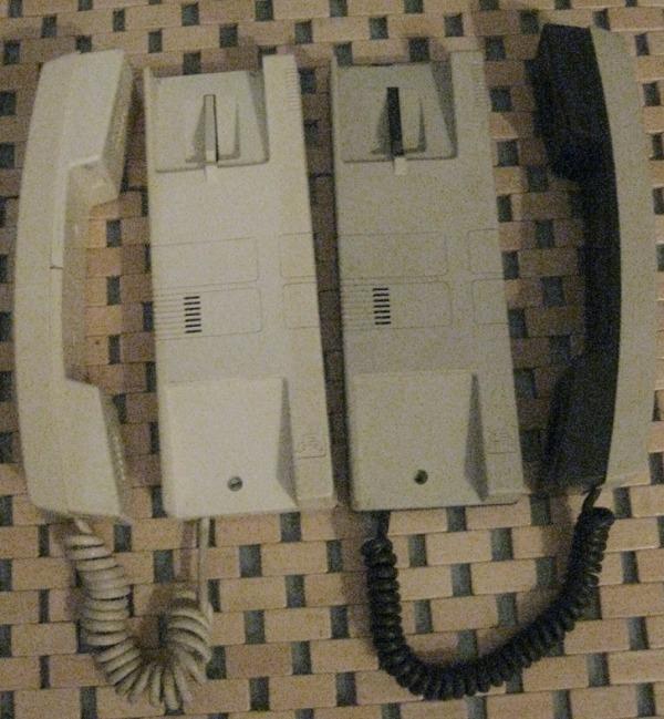Recyclage, Récupe & Don d'objet : interphone
