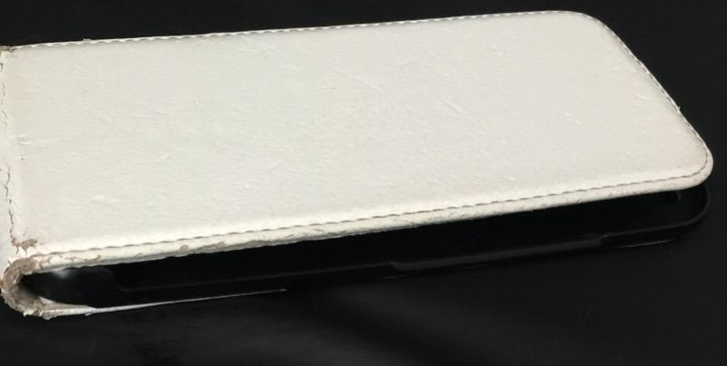 Recyclage, Récupe & Don d'objet : etui cuir blanc, pour téléphone mobile à r...