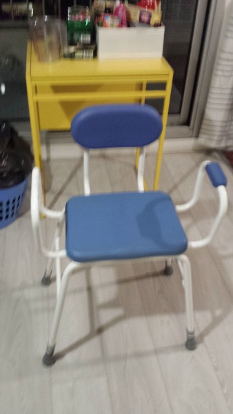 Recyclage, Récupe & Don d'objet : chaise de bain pour handicapé