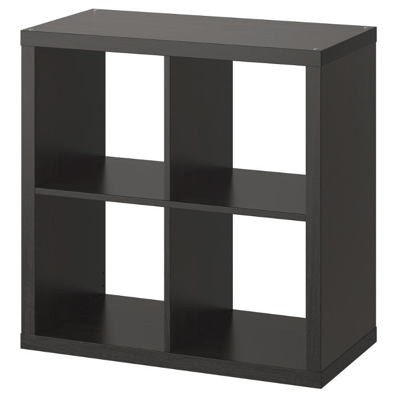 Recyclage, Récupe & Don d'objet : meuble ikea kallax