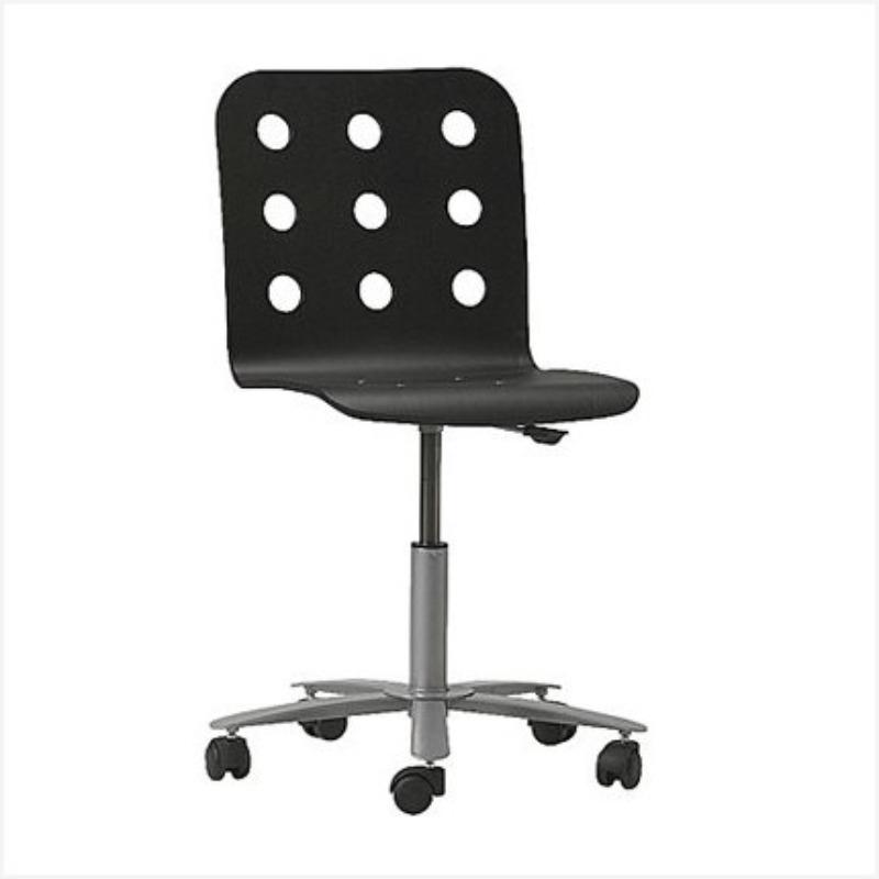 Recyclage, Récupe & Don d'objet : chaise de bureau ikea