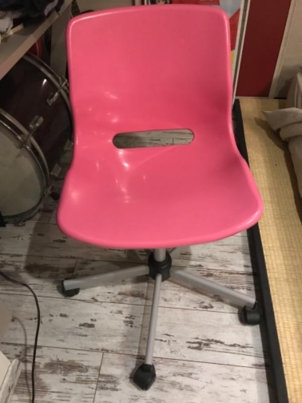 Recyclage, Récupe & Don d'objet : chaise de bureau rose