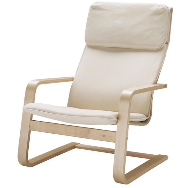 Recyclage, Récupe & Don d'objet : fauteuil ikea