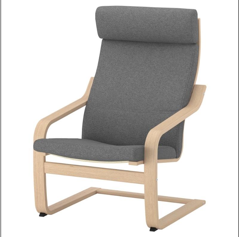 Recyclage, Récupe & Don d'objet : fauteuil standard ikea en bon état noir.