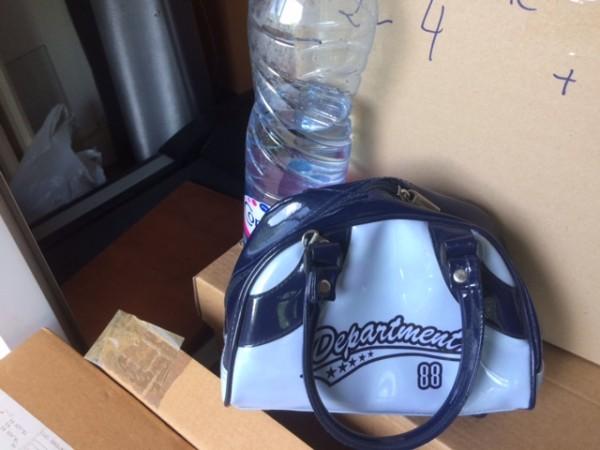 Recyclage, Récupe & Don d'objet : petits sac n° 3