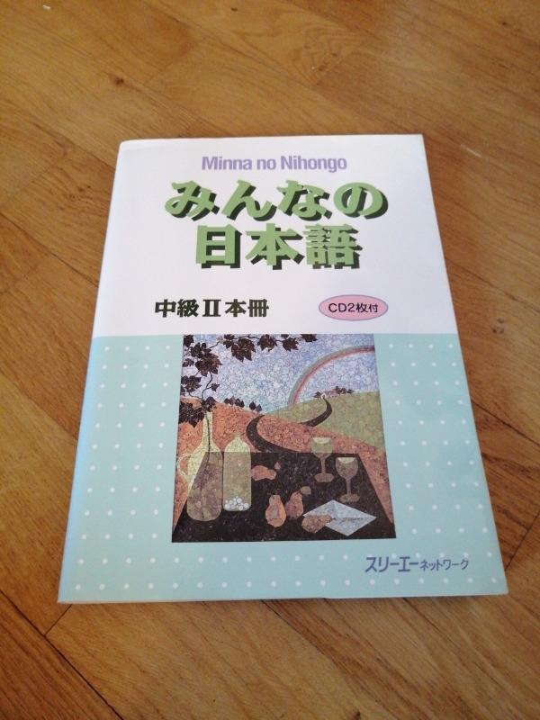 Recyclage, Récupe & Don d'objet : méthode de japonais